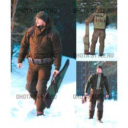Купить зимний костюм УРАЛ